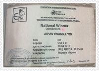 National Winner Arvin Emibell*RU